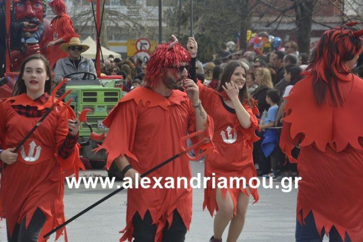 alexandriamou.gr_meliki192182