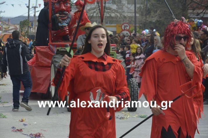 alexandriamou.gr_meliki192183