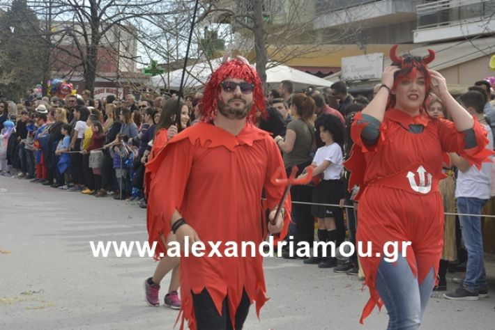 alexandriamou.gr_meliki192185