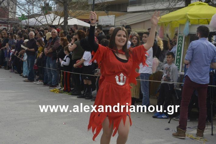 alexandriamou.gr_meliki192186