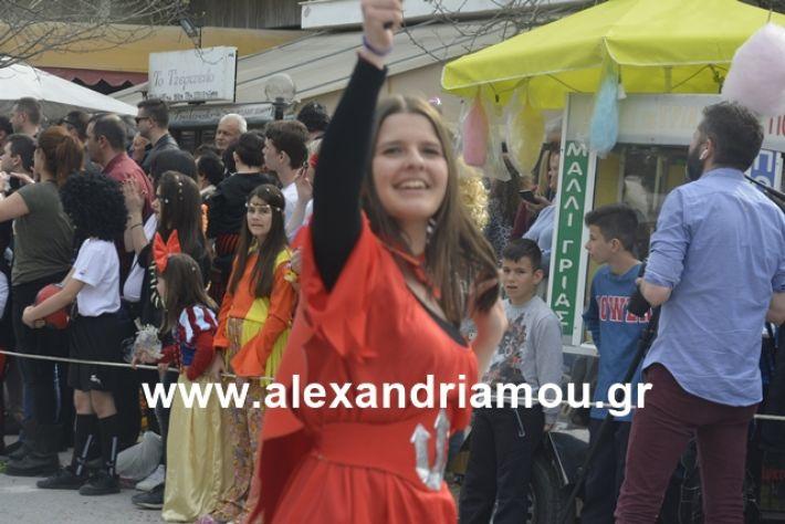 alexandriamou.gr_meliki192187