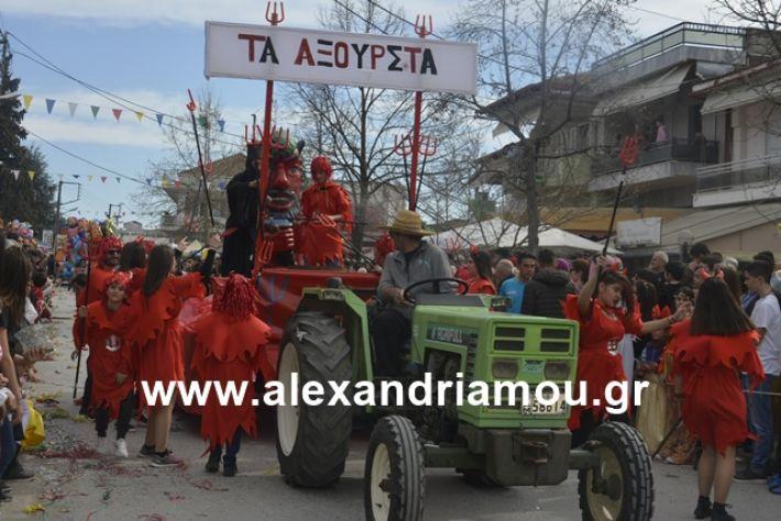 alexandriamou.gr_meliki192188