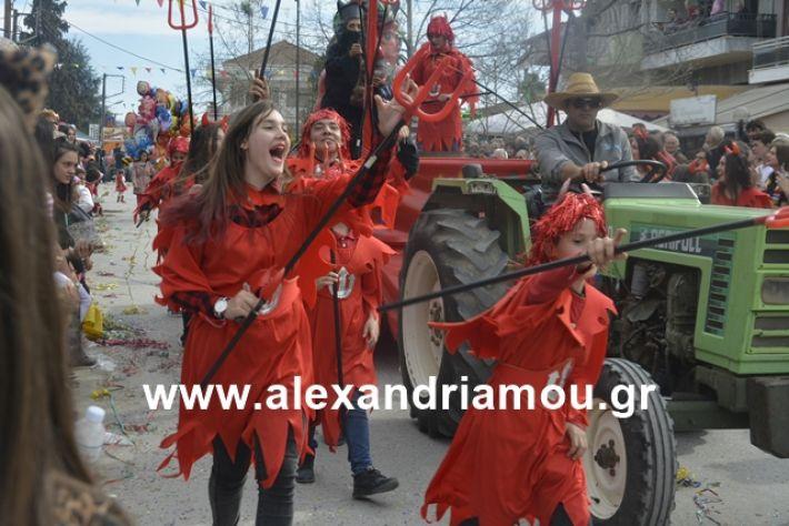 alexandriamou.gr_meliki192189