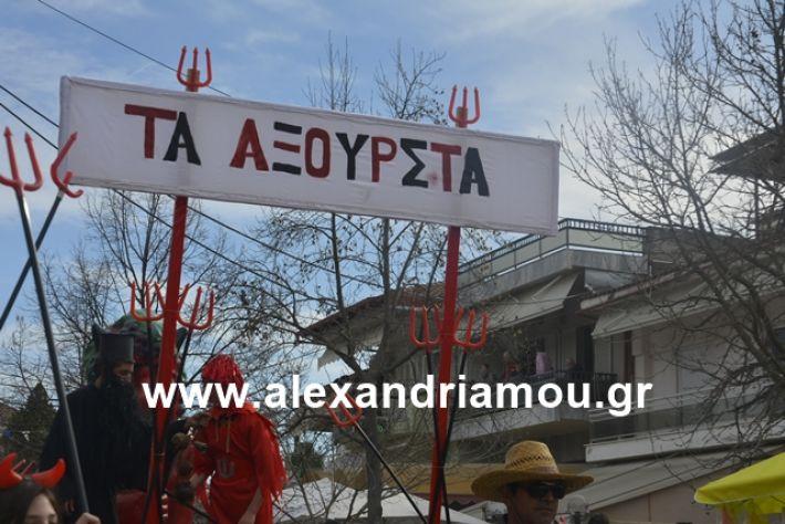 alexandriamou.gr_meliki192190