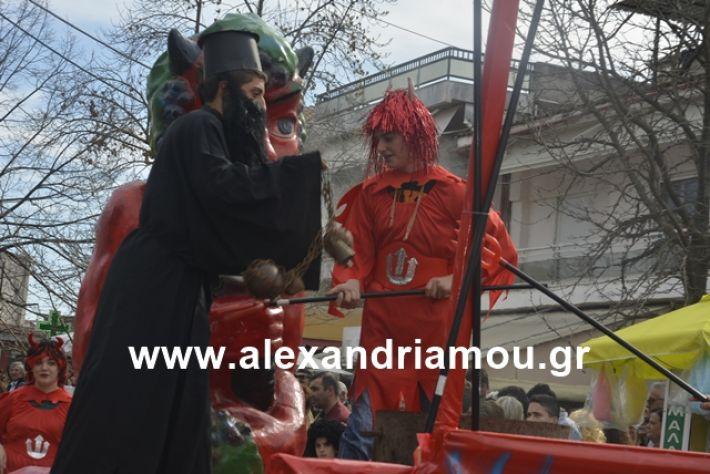alexandriamou.gr_meliki192191