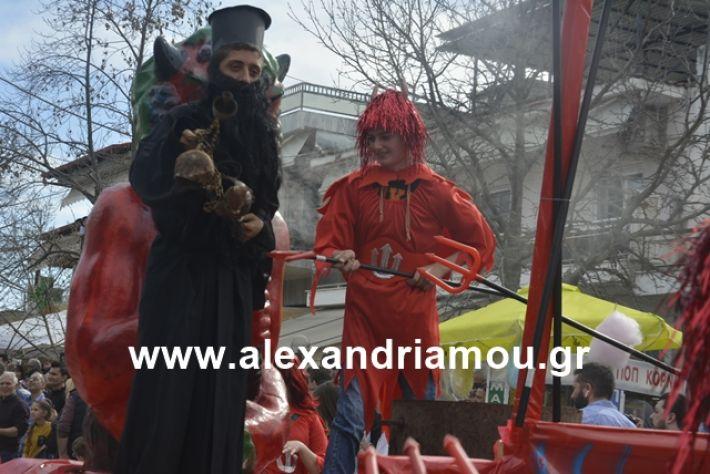 alexandriamou.gr_meliki192192
