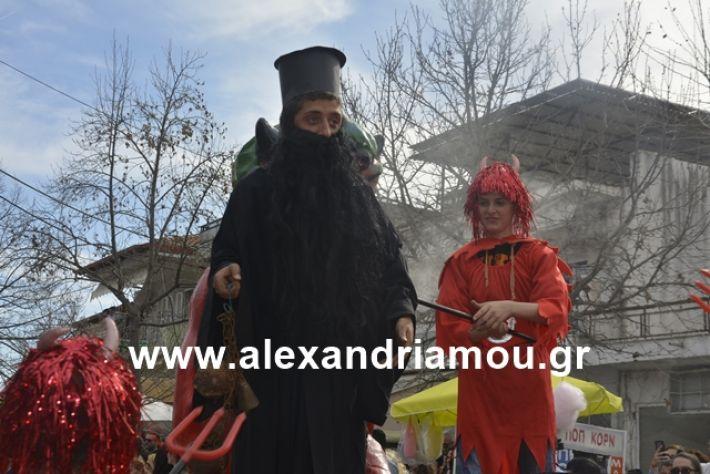 alexandriamou.gr_meliki192193