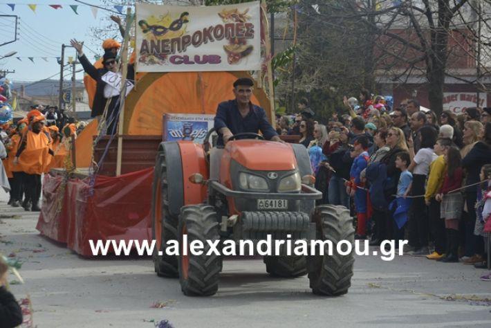 alexandriamou.gr_meliki192195