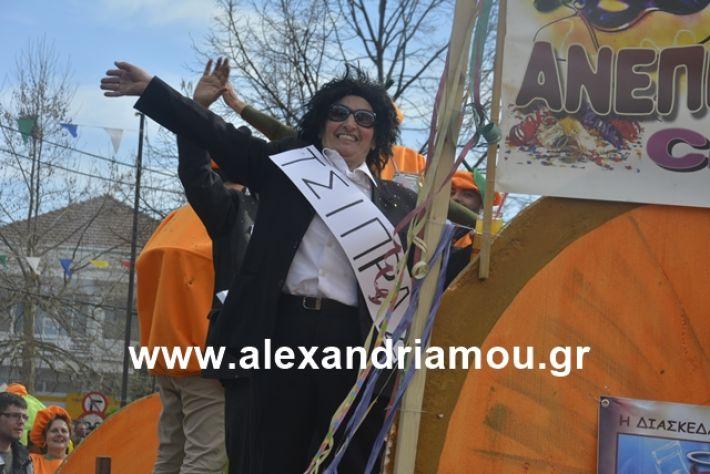 alexandriamou.gr_meliki192196
