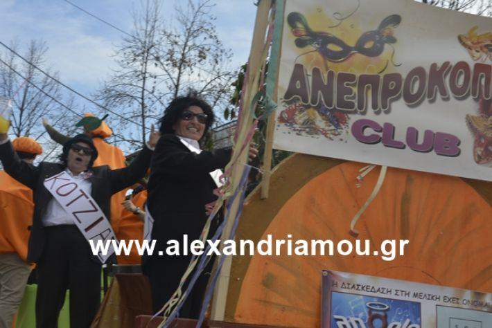 alexandriamou.gr_meliki192197