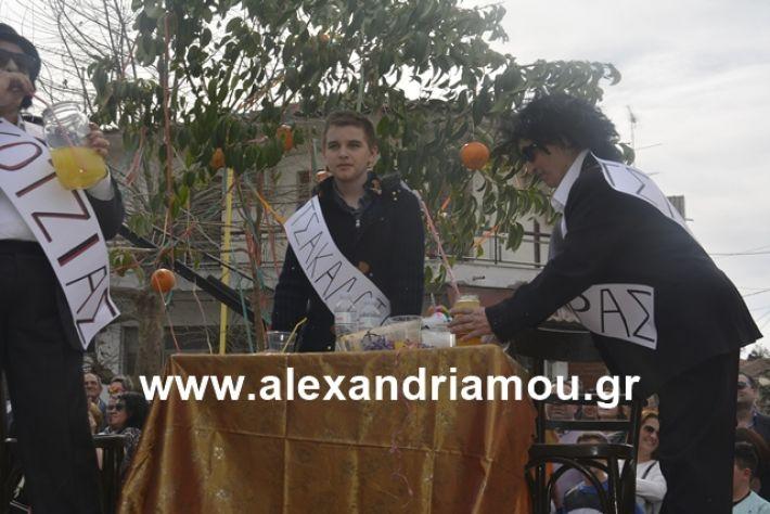 alexandriamou.gr_meliki192198