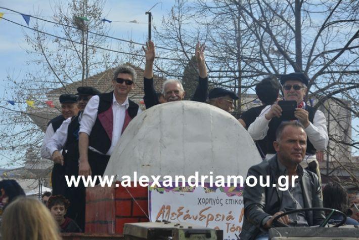 alexandriamou.gr_meliki192215