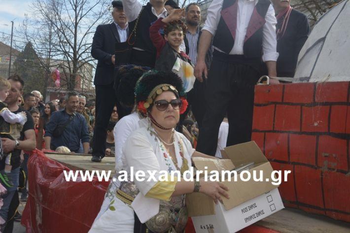 alexandriamou.gr_meliki192221