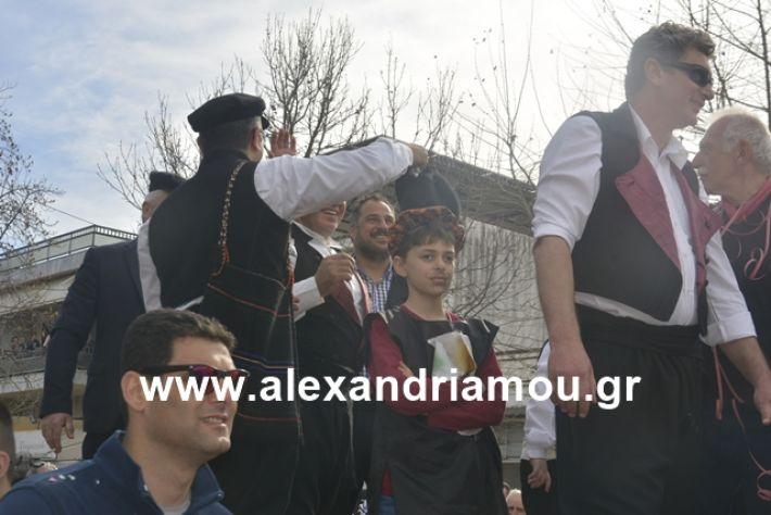 alexandriamou.gr_meliki192223