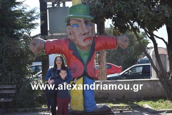 alexandriamou.gr_meliki_karnaval199002