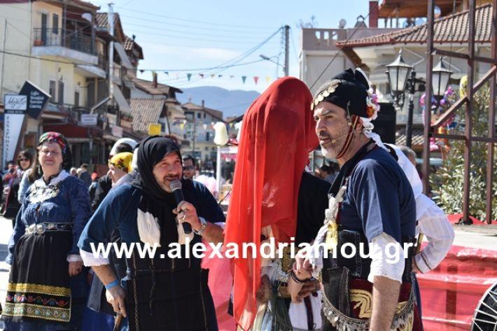 alexandriamou.gr_meliki_karnaval199011