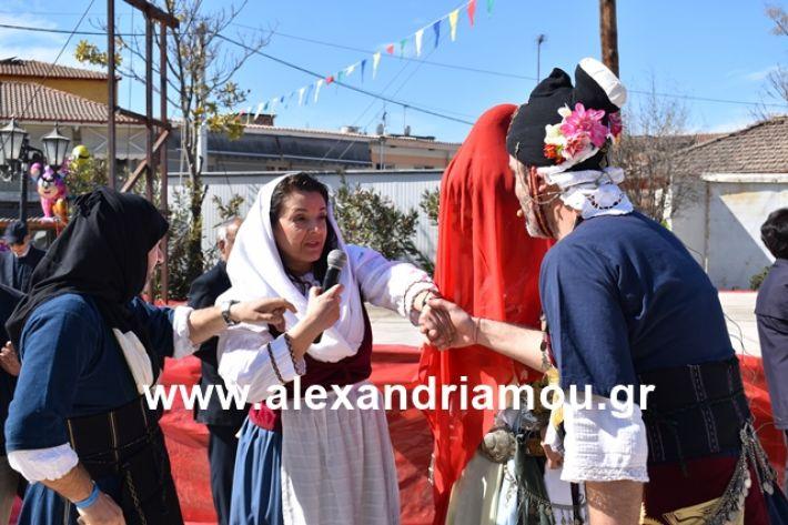alexandriamou.gr_meliki_karnaval199012