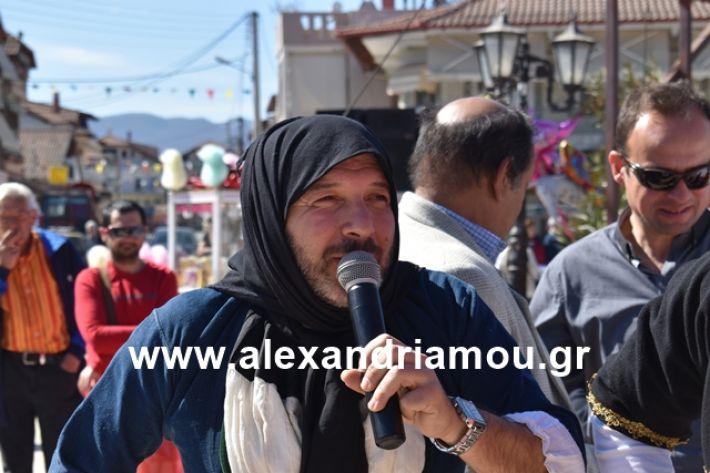 alexandriamou.gr_meliki_karnaval199013