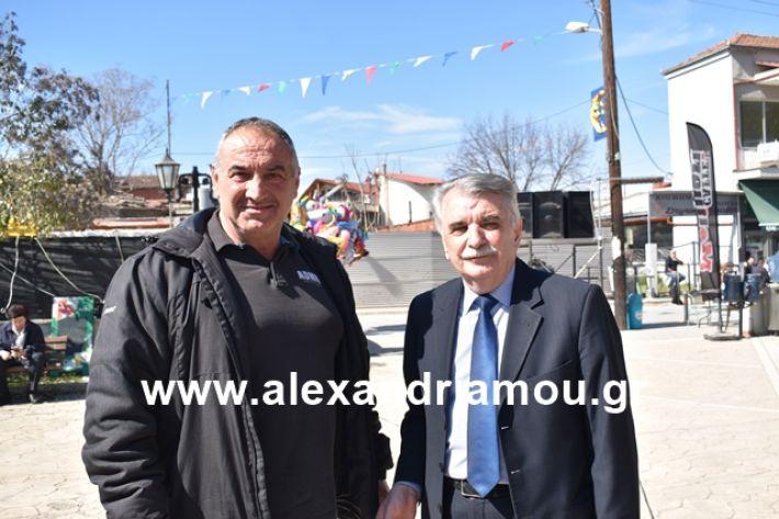 alexandriamou.gr_meliki_karnaval199016