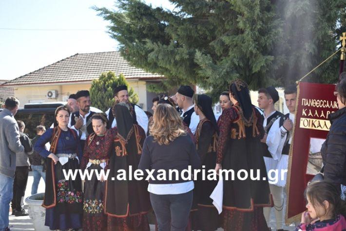 alexandriamou.gr_meliki_karnaval199018