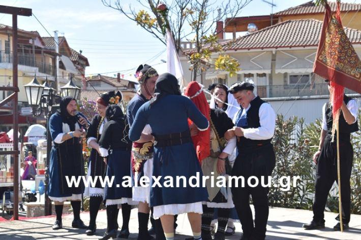 alexandriamou.gr_meliki_karnaval199028