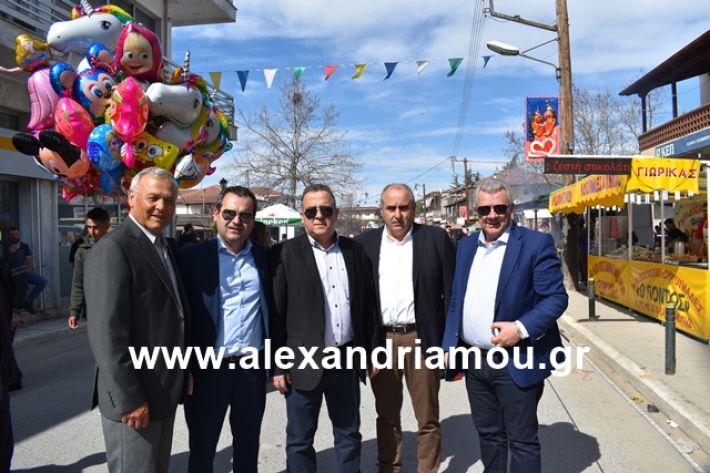 alexandriamou.gr_meliki_karnaval199045