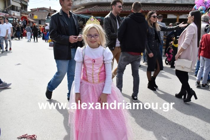alexandriamou.gr_meliki_karnaval199052