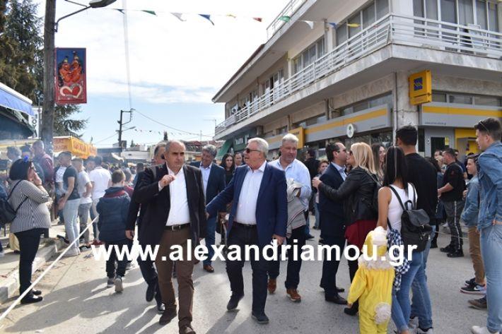 alexandriamou.gr_meliki_karnaval199057