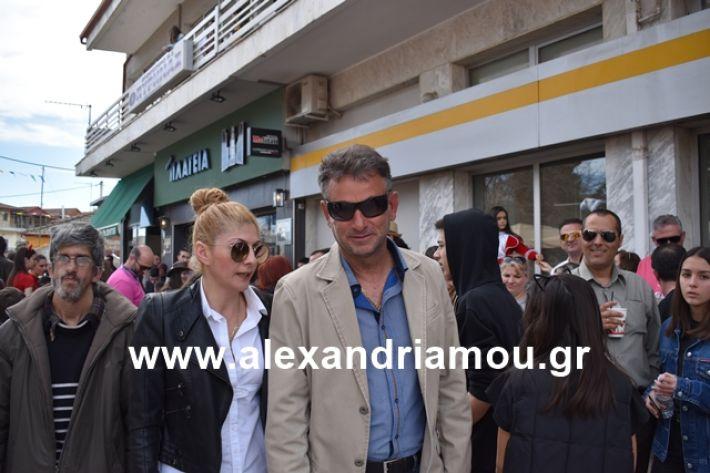 alexandriamou.gr_meliki_karnaval199061