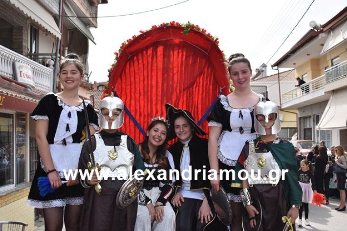 alexandriamou.gr_meliki_karnaval199063