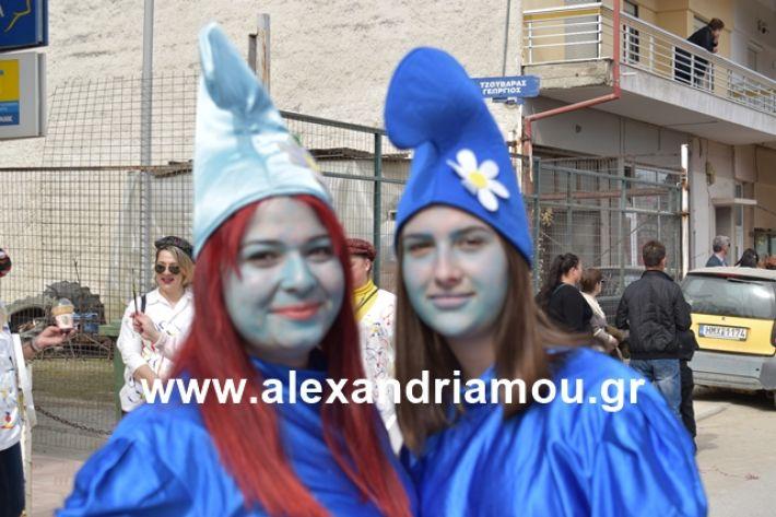 alexandriamou.gr_meliki_karnaval199072