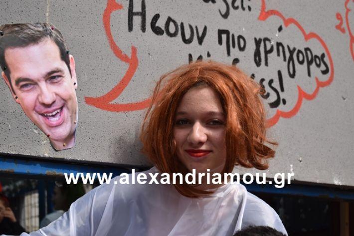 alexandriamou.gr_meliki_karnaval199073