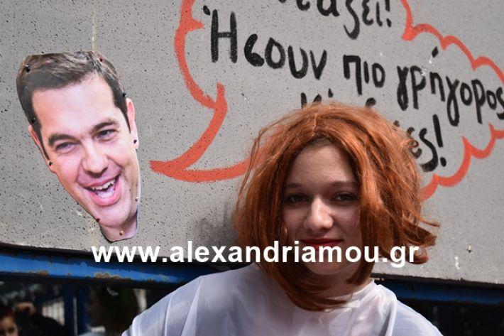 alexandriamou.gr_meliki_karnaval199074