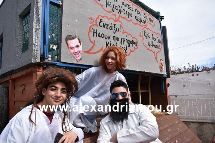 alexandriamou.gr_meliki_karnaval199075