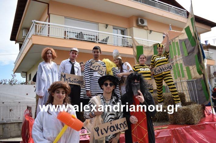 alexandriamou.gr_meliki_karnaval199079