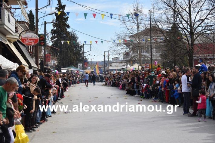 alexandriamou.gr_meliki_karnaval199102