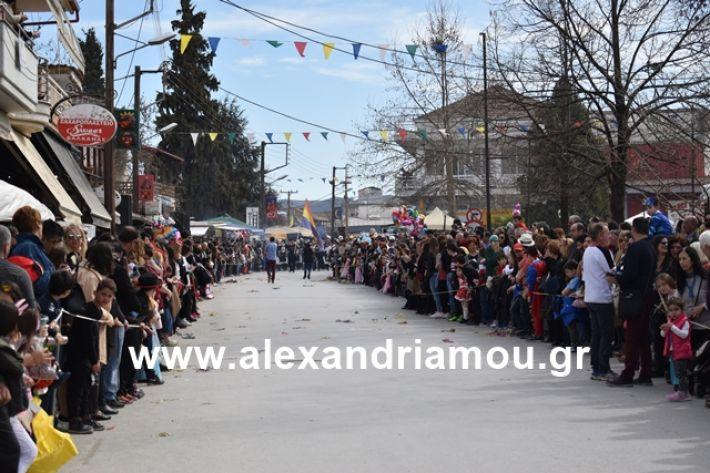 alexandriamou.gr_meliki_karnaval199103