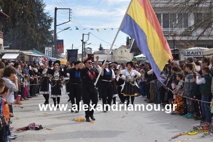 alexandriamou.gr_meliki_karnaval199104