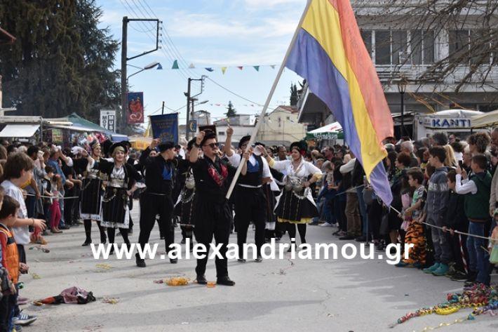 alexandriamou.gr_meliki_karnaval199105