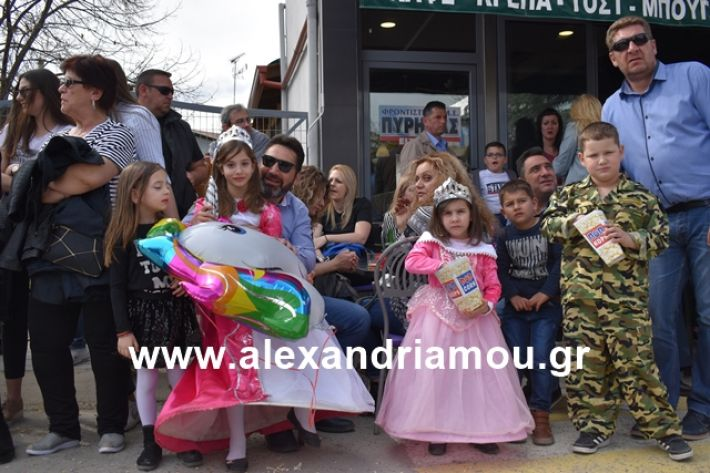 alexandriamou.gr_meliki_karnaval199113