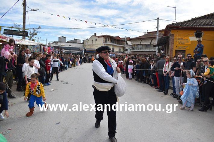 alexandriamou.gr_meliki_karnaval199119
