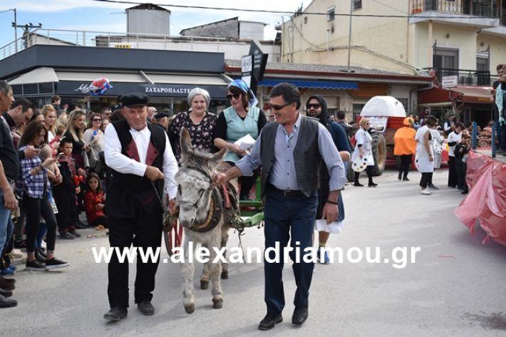 alexandriamou.gr_meliki_karnaval199120