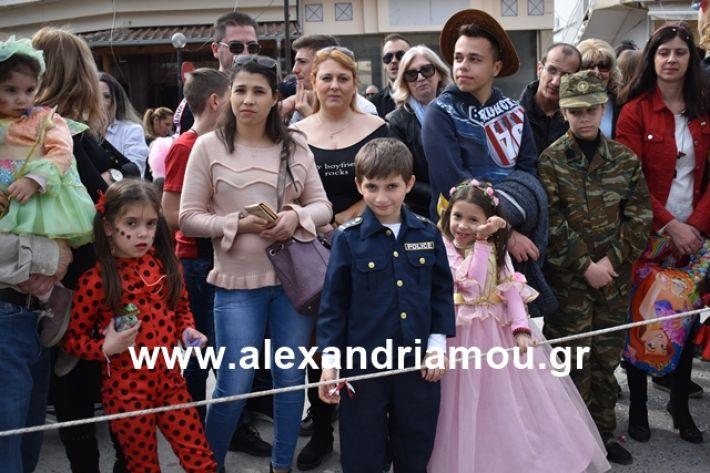 alexandriamou.gr_meliki_karnaval199130