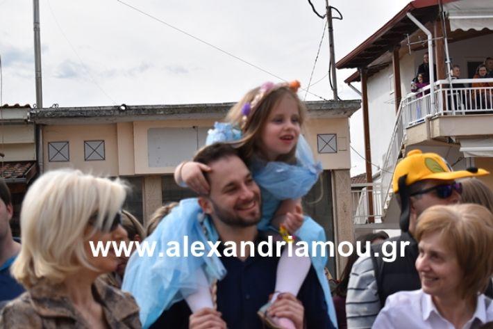 alexandriamou.gr_meliki_karnaval199131