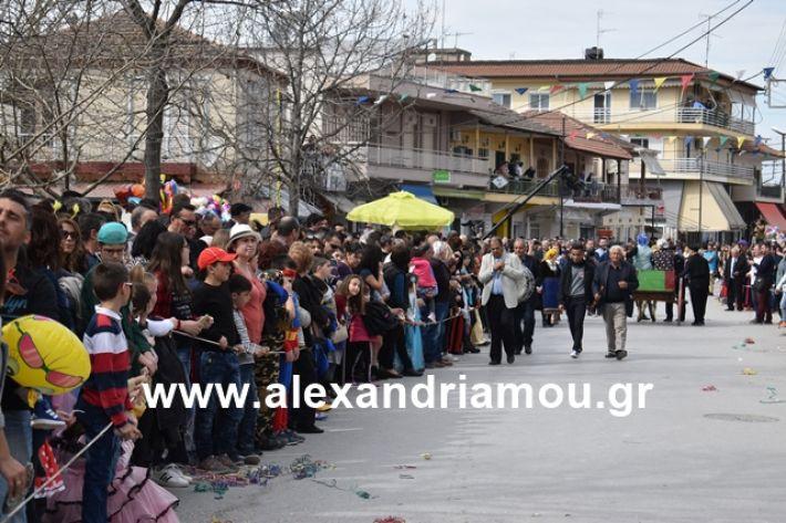 alexandriamou.gr_meliki_karnaval199139