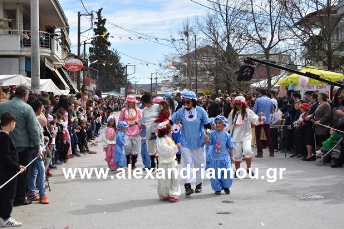 alexandriamou.gr_meliki_karnaval199154