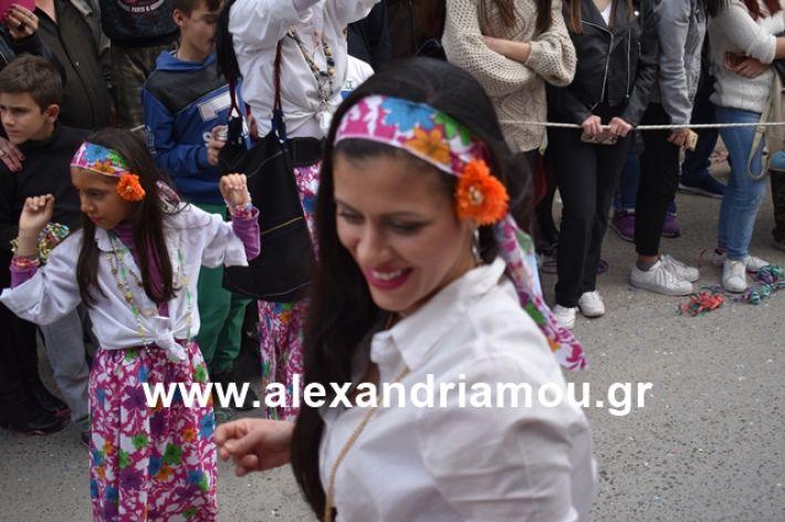 alexandriamou.gr_meliki_karnaval199166