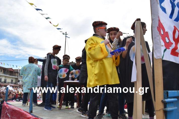alexandriamou.gr_meliki_karnaval199172