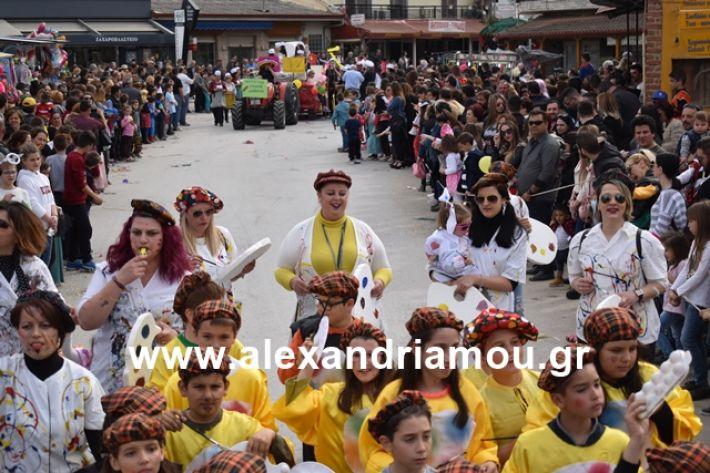 alexandriamou.gr_meliki_karnaval199175