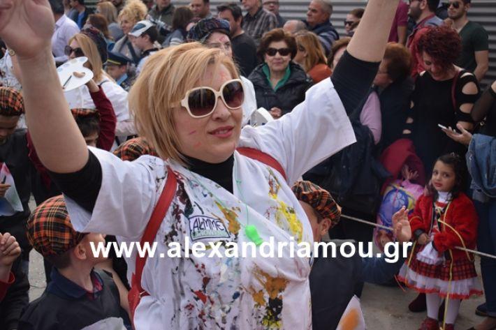 alexandriamou.gr_meliki_karnaval199180